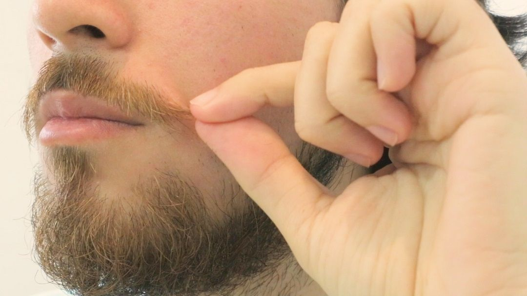 trimming your mustache